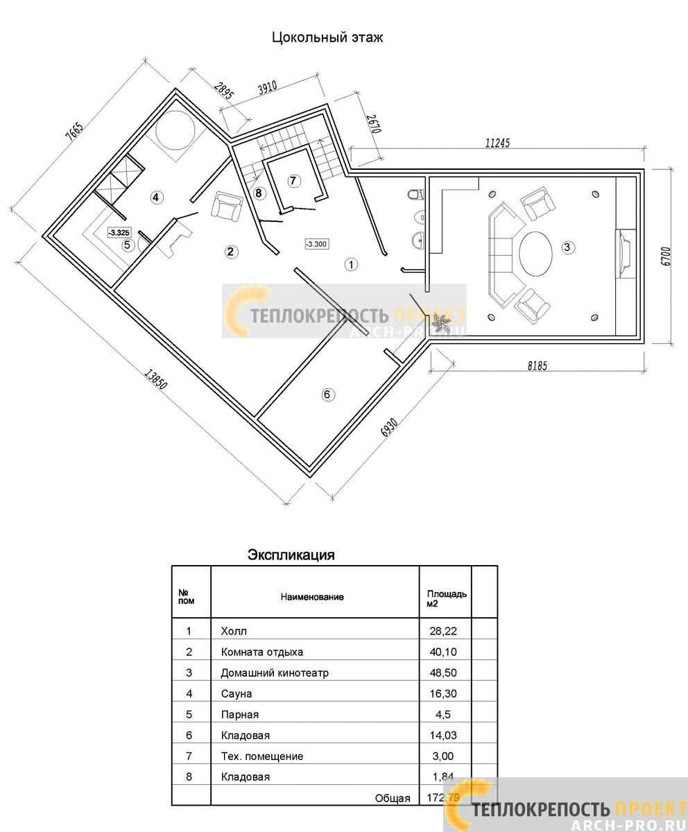 Планировка современного дома