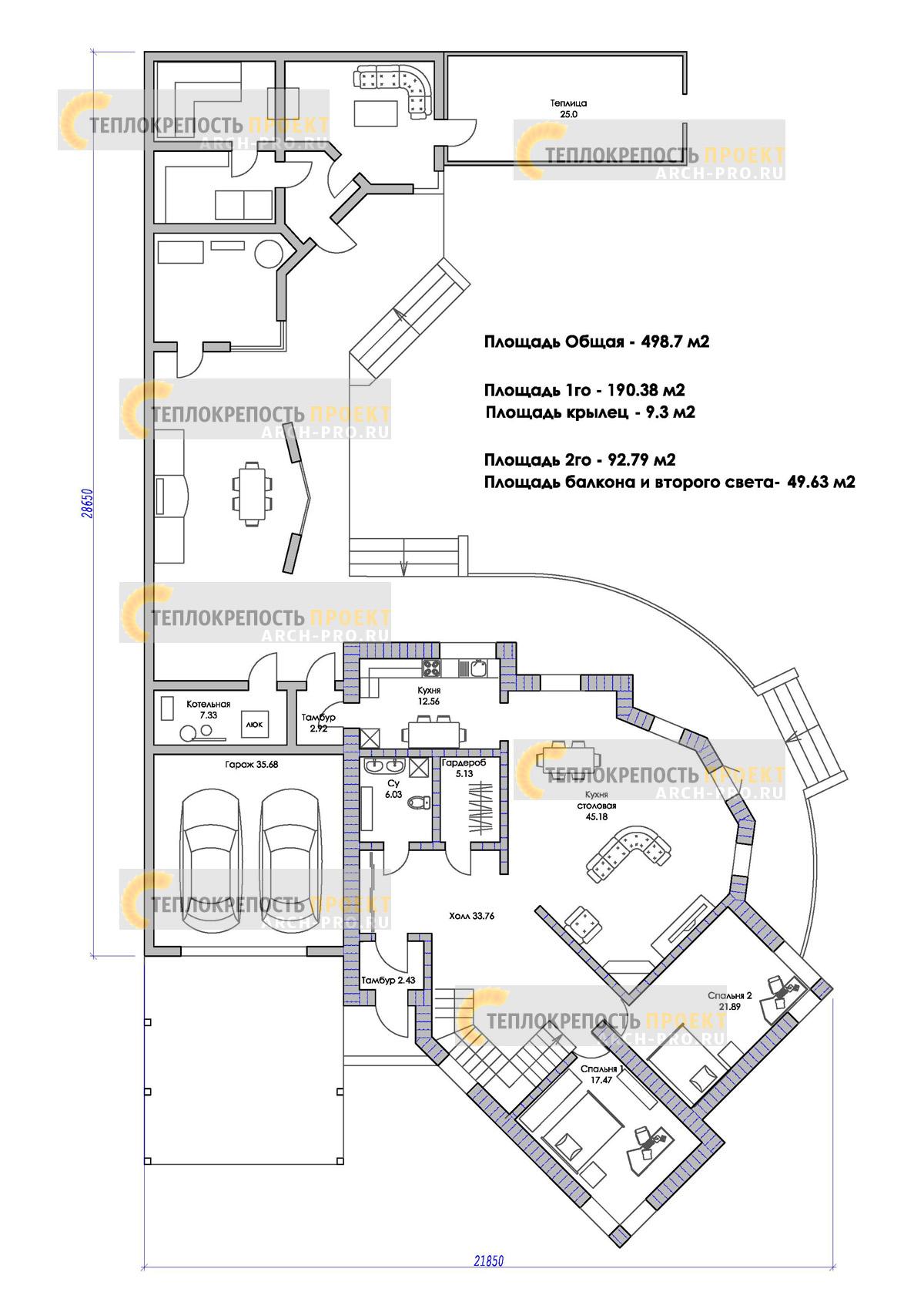 Проекты домов с большими окнами план