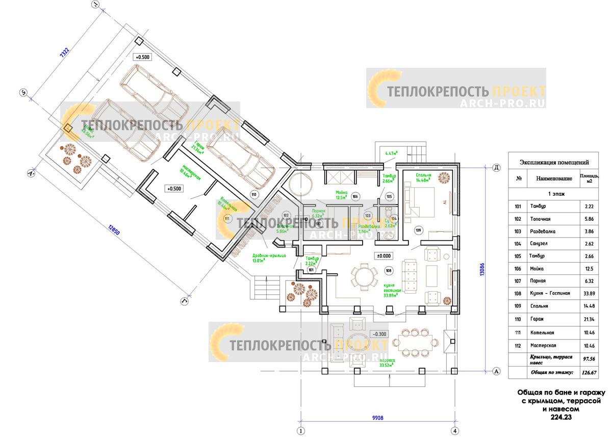 Проект гостевой бани план
