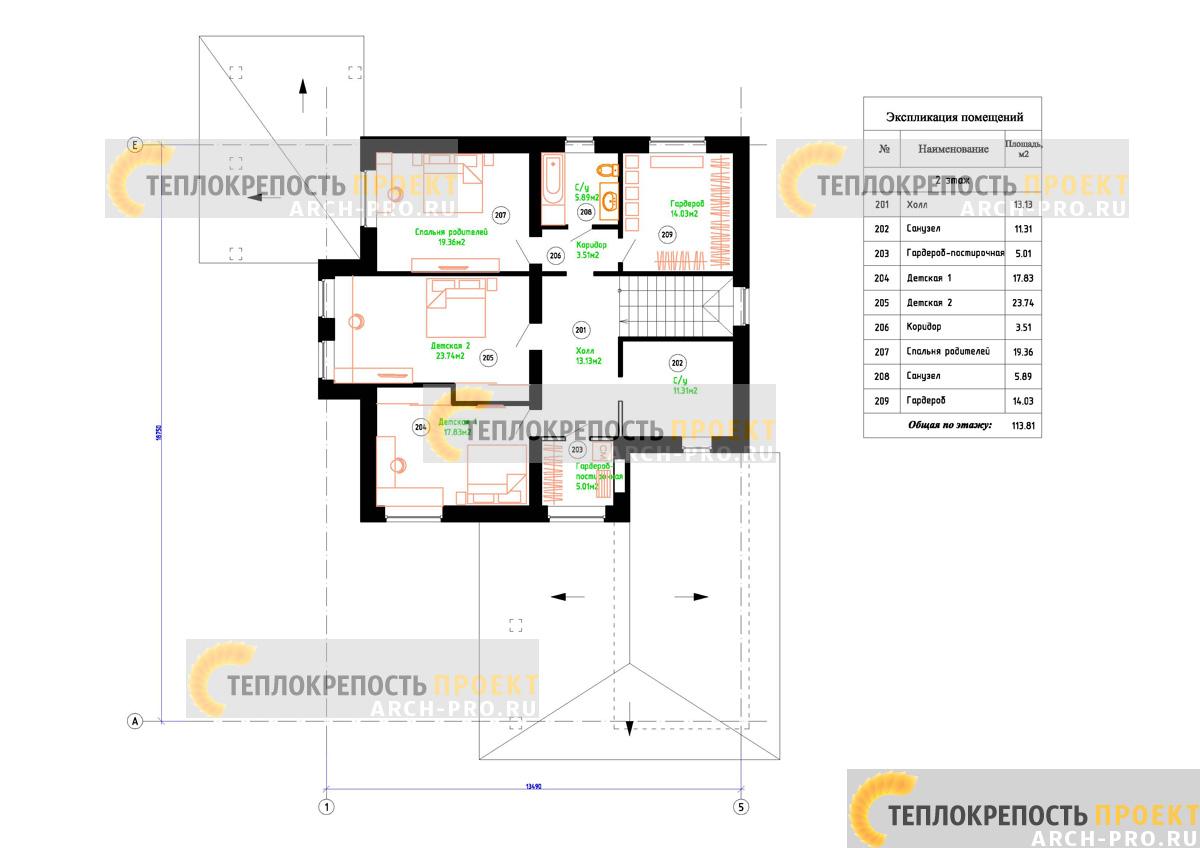 Второй этаж план