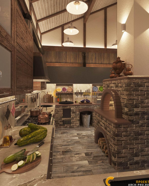 Зимняя кухня. Дизайн.