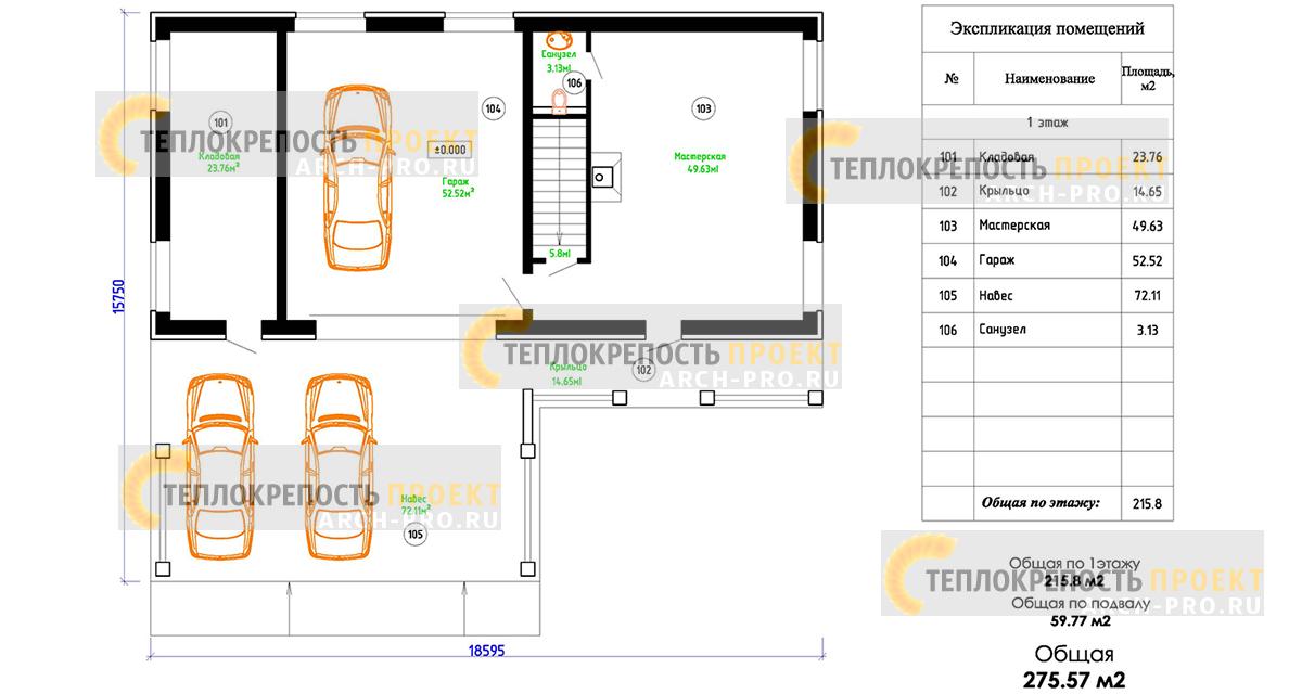 Планировка большого гаража с подвалом и мастерской