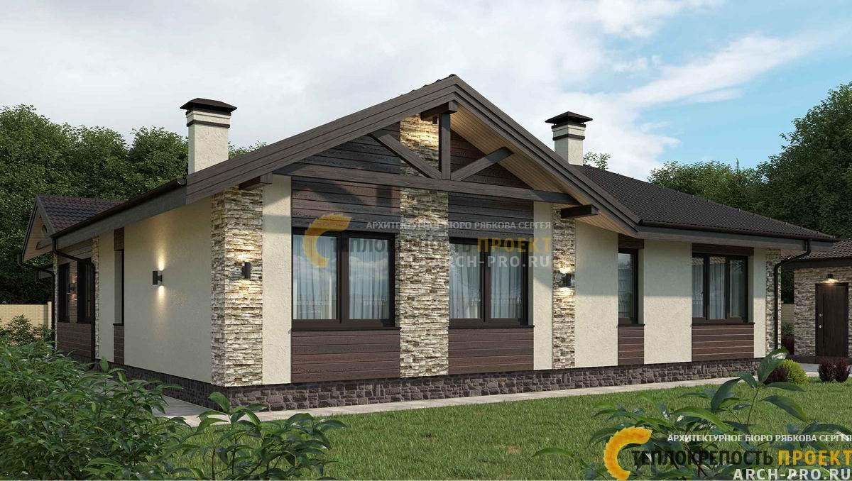 Одноэтажный дом с кабинетом и кухней гостиной